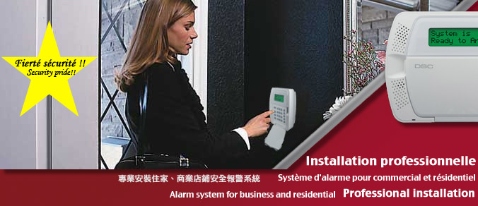 Professional Installations Alarm systems for business and residential
